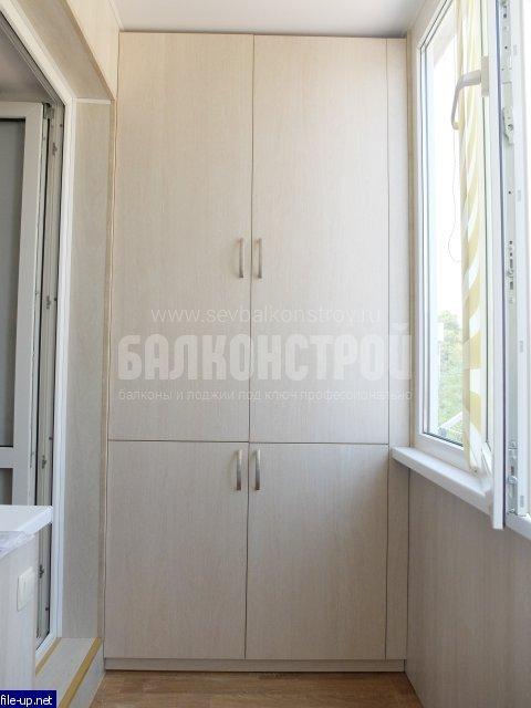 Шкафы на балкон. Солнечная, 29