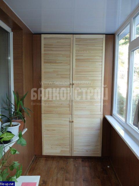 Шкафы на балкон. Острякова, 44