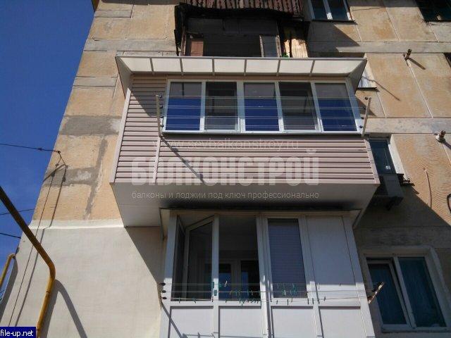 Балкон под ключ. Охотская 5